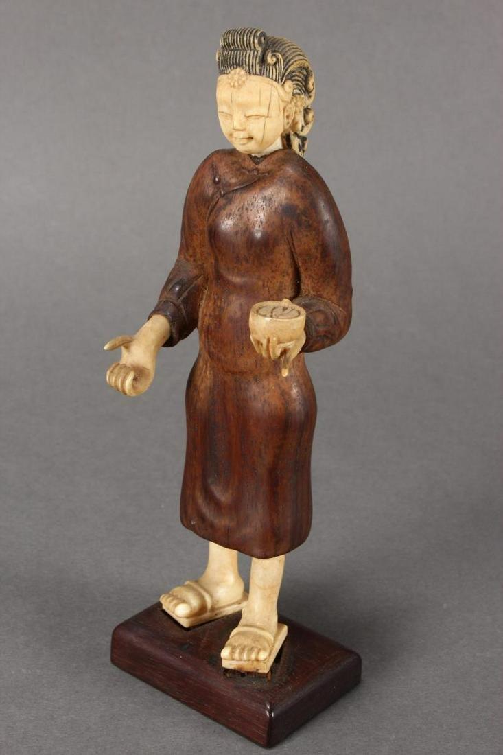 South East Asian Figure,