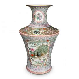 Extremely Fine and Beautiful Chinese Porcelain