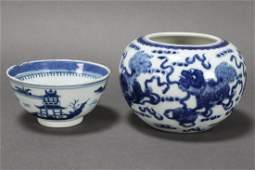 Chinese Qing Dynasty Blue and White Porcelain