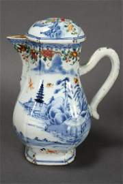 Wonderful Chinese Qianlong Period (1736-1795)