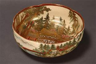 Good Satsuma Bowl,