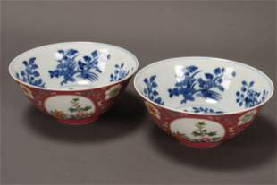 Fine Pair of Chinese Famille Rose Porcelain Bowls,