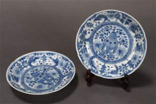 Pair of Fine Chinese Qing Dynasty, Kangxi Period