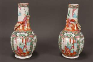 Good Pair of Late 19th Century Cantonese Vases,