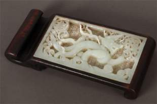 Fine Chinese Jade and Wood Scholars Brush Rest,