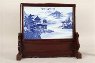 Large Chinese Blue & White Porcelain Table Screen,