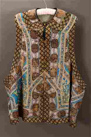 Chinese Qing Dynasty Embroidered Vest,