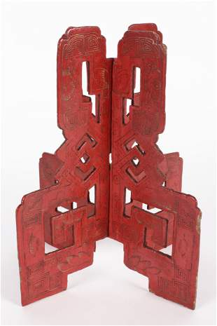 Unusual Chinese Qing Dynasty Red Lacquer