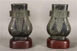 Large Pair of Chinese Bronze Hu Vases,