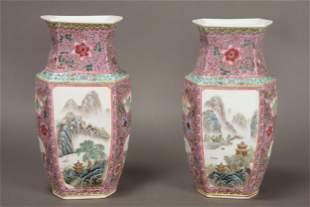 Pair of Chinese Famille Rose Porcelain Vases,