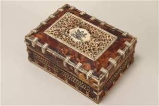 Late 19th Century Indian Box and Cover,