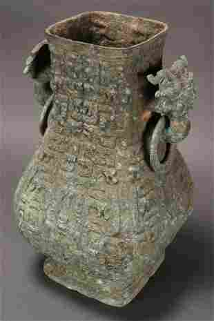 Early Chinese Bronze Vase,