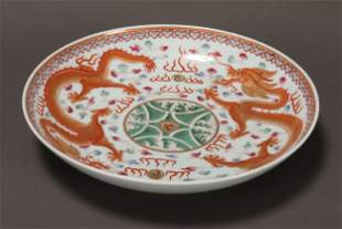 Good Chinese Porcelain Plate,