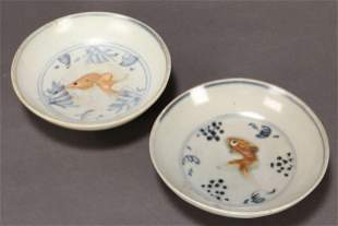 Pair of Chinese Ming Dynasty Dishes,