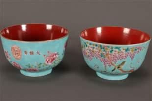 Pair of Chinese Turquoise Glaze Porcelain Bowls,