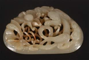 Chinese Carved Jade Plaque,