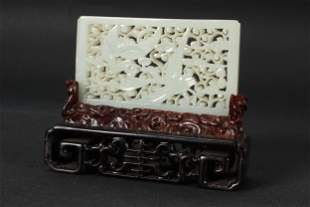 Chinese Carved White Jade Panel,