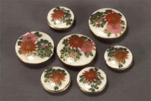 Four Satsuma Buttons,