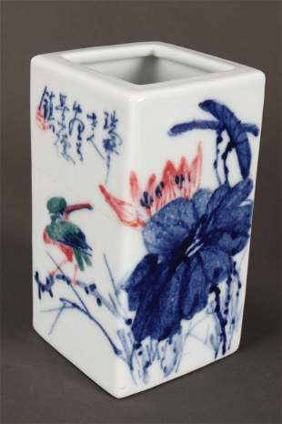 Chinese Contemporary Porcelain Brush Pot,