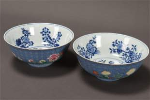 Fine Pair of Chinese Porcelain Bowls,