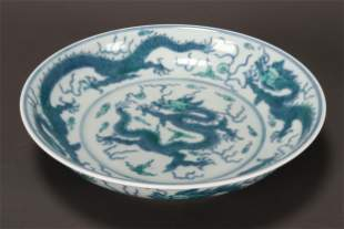 Chinese Porcelain Dragon Bowl,