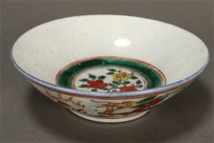 Chinese Ming Dynasty Porcelain Dish,
