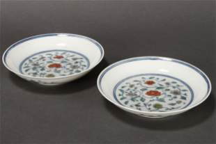 Pair of Chinese Late Qing Dynasty Porcelain Dishes