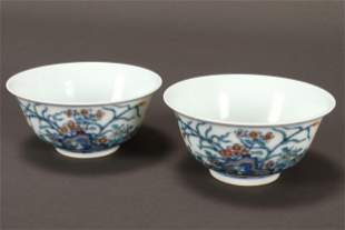 Pair of Chinese Doucai Porcelain Bowls,
