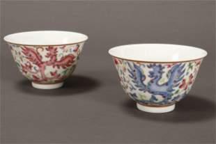 Fine Pair of Chinese Porcelain Tea Bowls,