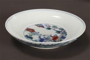 Chinese Porcelain Dish,