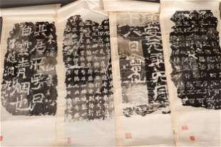Four Chinese Early Temple Rubbing Embroideries,