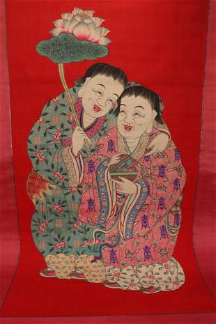 Chinese Linen Scroll,