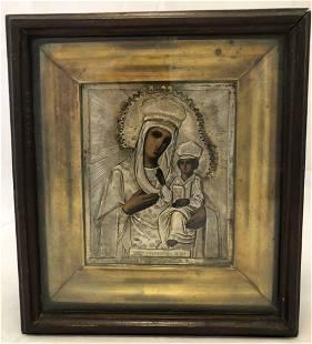 19th Century Russian Icon and Silver Oklad,