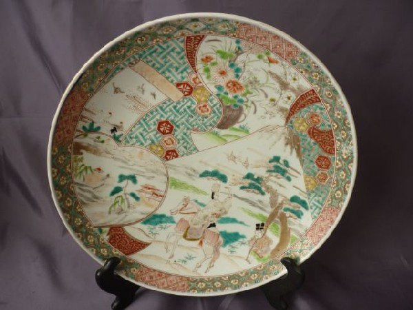 498: Good 19th Century Chinese Famille Vert Charger,