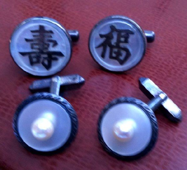 560: Two Pairs of Chinese Silver and Mother of Pearl
