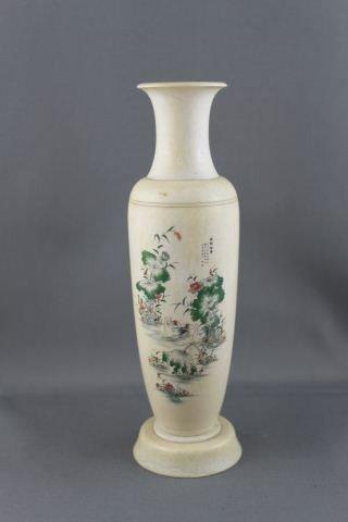 13A: Good Chinese Ivory Vase,