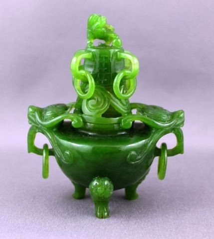 53: Fine Chinese Carved Jade Twin Handled Censor,