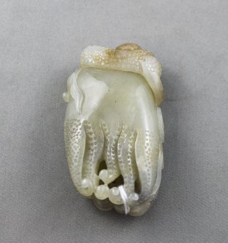 Chinese Carved Jade Buddha Hand Fruit,
