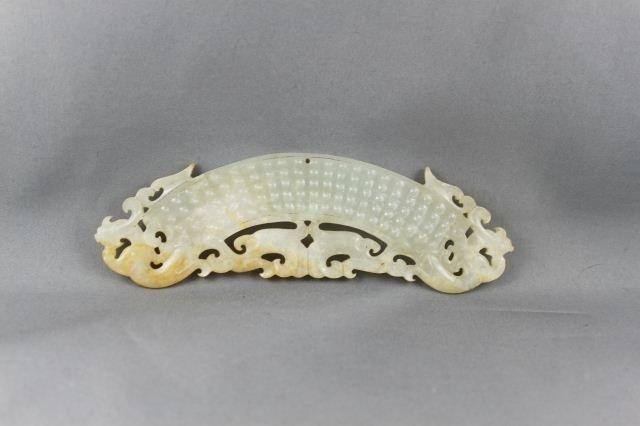 Chinese Carved Jade Half Bi,