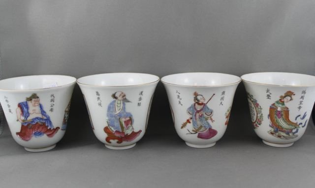 Set of Four Chinese Porcelain Flared Food Bowls,