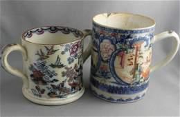 Chinese Qing Dynasty Exportware Mug,