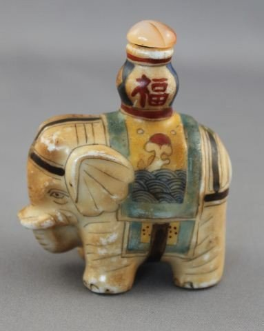 Chinese Porcelain Snuff Bottle and Stopper,