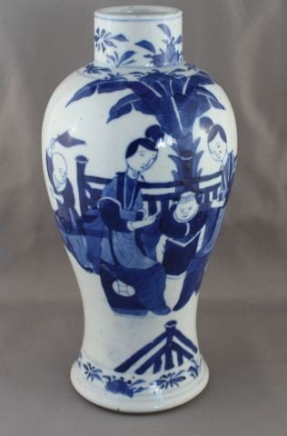 Chinese Blue and White Porcelain Vase,