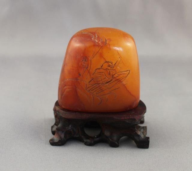 Carved Chinese Shou Shan Boulder,