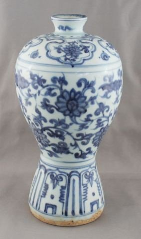 Chinese Meiping Blue and White Porcelain Vase,