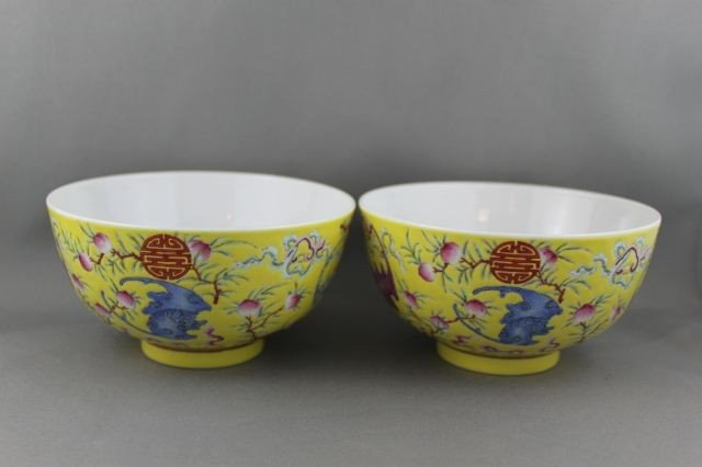 18A: Pair of Chinese Porcelain Bowls,