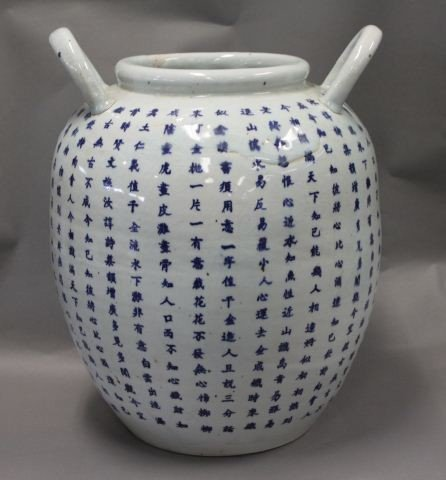 1004: A Chinese Blue and White Twin Handled Vase