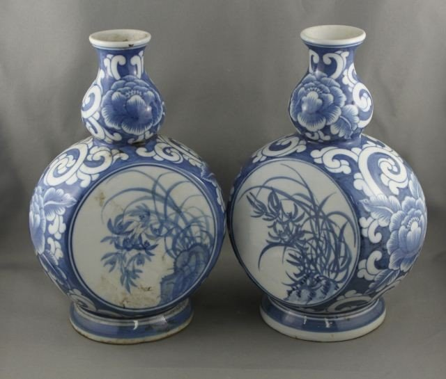 1005: Pair of Chinese Blue and White Pilgrim Vases,
