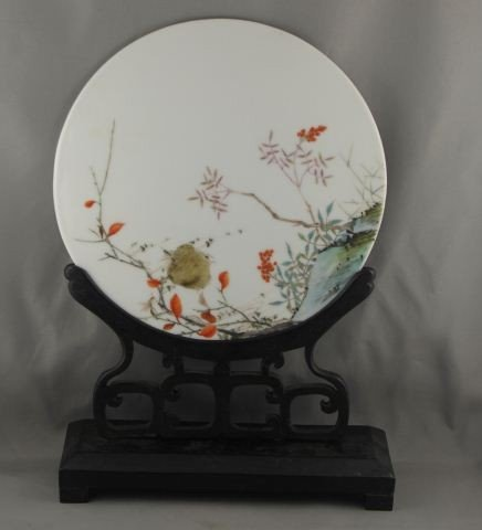 1010: A Chinese Porcelain Table Screen