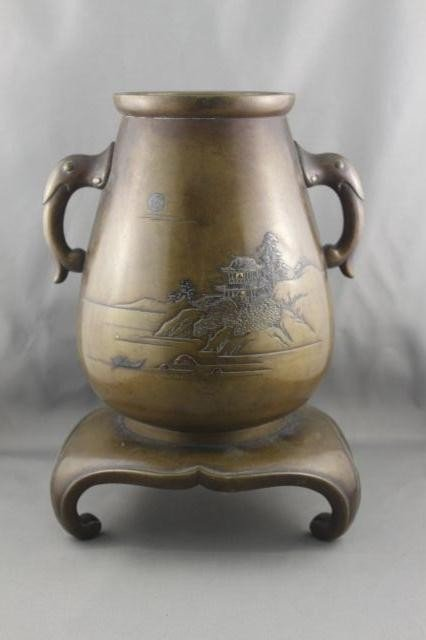 1015: A Japanese Bronze Vase on Stand ,Meiji Period